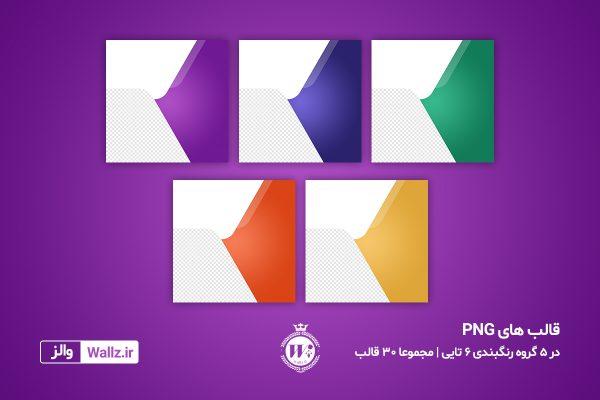قالب شرکتی پست اینستاگرام PSD و PNG